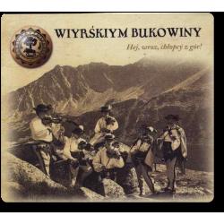 Wiyrśkiym Bukowiny - Hej,...